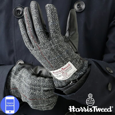 be272ac2e0c135 送料無料☆ハリスツイードx羊革 スマホ対応メンズ手袋HarrisTweed ハリスツイード