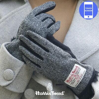 【ハリスツイード】ファー付スマホ対応ニット手袋 ラビットファー レディース HarrisTweed グローブ 女性 彼女【プレゼント】【誕生日】【卒業祝い】【就職祝い】【入学祝い】【ホワイトデー】【クリスマス】