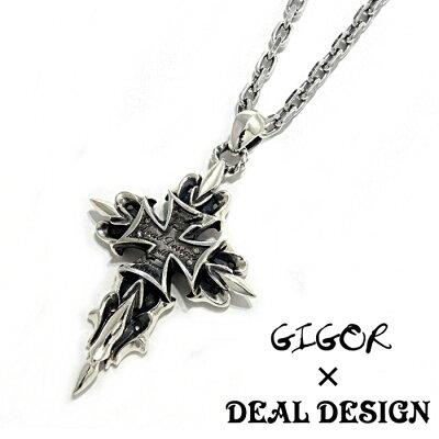 【GIGOR/ジゴロウ】GIGOR×DEAL DESIGN collaboration Wネーム クロス ペンダント 十字架 ネックレス シルバー925 silver925 チェーン付き