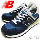 ニューバランス new balance(ニューバランス)ML574ネービー(ヴィンテージ) [靴・スニーカー・シューズ]