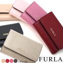 フルラ ミニ財布 レディース FURLA フルラ 三つ折財布 BABYLON S 全10色 フルラ バビロン フルラ 財布 ミニ財布 レディース PR76 B30