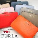 フルラ ミニ財布 レディース FURLA フルラ 二つ折財布 BABYLON M 全12色 フルラ バビロン フルラ 財布 ミニ財布 レディース PR85 B30