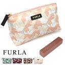 フルラ キーケース FURLA フルラ コスメティックケース DIGIT S COSMETIC 全4色 化粧ポーチ フルラ ポーチ