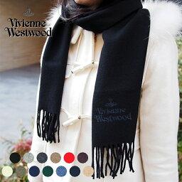 ヴィヴィアンウエストウッド マフラー(レディース) Vivienne Westwood ヴィヴィアンウエストウッド ロゴ ウールマフラー 全13色 ヴィヴィアン マフラー