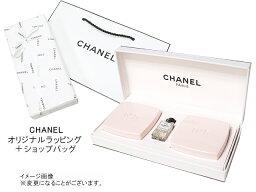シャネル CHANEL LES CADEAUXシャネル N゜5ギフトコレクションN゜5 サヴォン(石けん)75g×2N゜5オープルミエール4ml×1オリジナルラッピング&ショップバッグ付専用ギフトボックス入