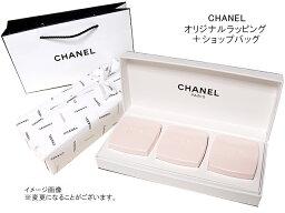 シャネル CHANEL LES CADEAUXシャネル N゜5ギフトコレクションN゜5 サヴォン(石けん)75g×3オリジナルラッピング&ショップバッグ付専用ギフトボックス入り