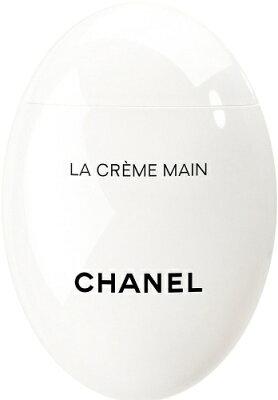 CHANEL LA CREME MAINシャネル ラ クレーム マンハンドクリーム 50mlオリジナルラッピング&ショップバッグ