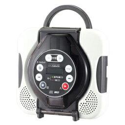 防滴・防水CDプレイヤー 【送料無料】防水CDプレーヤー ツインバード AV-J166BR 2電源方式(AC 電池) TWINBIRD CD ZABADY ザバディ  ブラウン お風呂 キッチン 洗面所 アウトドア スピーカー