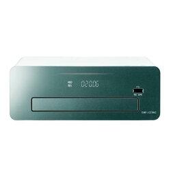 DIGA(パナソニック) PANASONIC DMR-UCZ2060 DIGA おうちクラウドディーガ コンパクトタイプ [ブルーレイレコーダー(2TB HDD/3チューナー搭載/3D対応)]