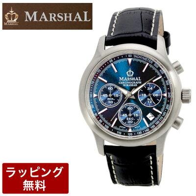 マーシャル 腕時計 MARSHAL メンズ 腕時計 MRZ004-LBL