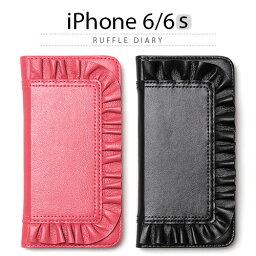 ミュウミュウ スマホケース iPhone6s ケース 手帳型 ZENUS Ruffle Diary(ゼヌス ラッフルダイアリー) フリル ミウミウ miumiu 風 ひらひら フリフリ 黒 スマホケース iPhone6s iPhone6sPlus iPhoneカバー おしゃれ 人気 通販 かわいい 可愛い アイフォン6s アイホン6s