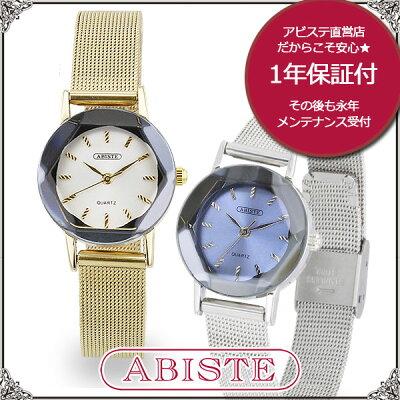 【送料無料】 ABISTE(アビステ) カットクリスタル×フリーアジャスタベルト時計/シルバー、ゴールド 9151012 レディース 女性 人気 上品 大人 かわいい おしゃれ アクセサリー ブランド 誕生日 ギフト プレゼント 腕時計 ウォッチ