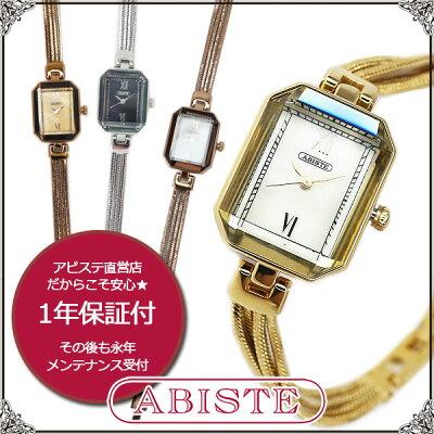 【送料無料】ABISTE(アビステ) スクエアフェイス4連チェーンベルト腕時計/ピンクゴールド、ゴールド、ブラウン、Sブラック 9400012 レディース 女性 人気 上品 大人 かわいい おしゃれ アクセサリー ブランド ギフト プレゼント ウォッチ