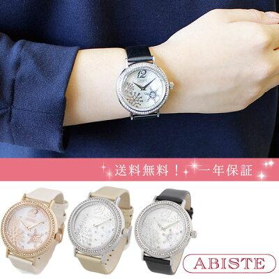 ABISTE(アビステ) スノークリスタルラウンドフェイスベルト腕時計 9171001 レディース 女性 人気 雑誌 大人 おしゃれ 腕時計 ブランド ギフト ウォッチ ラッピング無料 30代 40代