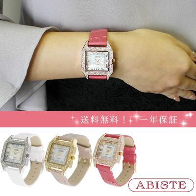 ABISTE(アビステ) スクエアフェイスクリスタルガラス型押しベルト時計 9171017 レディース 女性 人気 雑誌 大人 おしゃれ 腕時計 ブランド ギフト ウォッチ ラッピング無料 30代 40代