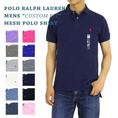 """ポロ ラルフローレン カスタムフィット ポロシャツ 無地 ワンポイント POLO Ralph Lauren Men's """"CUSTOM FIT"""" Mesh Polo 売れ筋 (UPS)"""