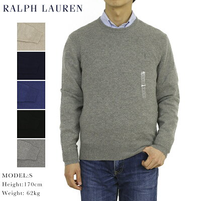 ポロ ラルフローレン ウール100% クルーネック セーター POLO Ralph Lauren Men's Italian-Yarn Wool Crew-Neck Sweater US