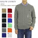 ラルフローレン POLO Ralph Lauren Men's Cotton Cable Crew Sweater US ポロ ラルフローレン コットンのクルーネックセーター 売れ筋 (UPS)