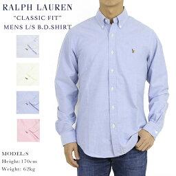 """ラルフローレン ポロ ラルフローレン 長袖 クラシックフィット ワンポイント刺繍 ボタンダウンシャツ POLO Ralph Lauren Men's """"CLASSIC FIT"""" l/s Oxford B.D.Shirts US (UPS)"""