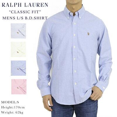 """ポロ ラルフローレン 長袖 クラシックフィット ワンポイント刺繍 ボタンダウンシャツ POLO Ralph Lauren Men's """"CLASSIC FIT"""" l/s Oxford B.D.Shirts US (UPS)"""