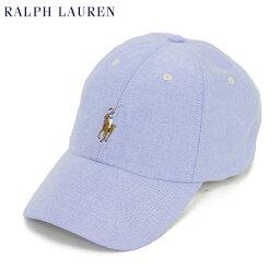 ラルフローレン ポロ ラルフローレン オックスフォード キャップ ワンポイント シグネチャーポニーハット (BLUE) Polo by Ralph Lauren Pony Baseball Cap US