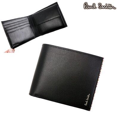 b7e55ff92272 ポールスミス 財布 ストライプポイント2 2つ折り財布/ブラック[PSC755] (Paul