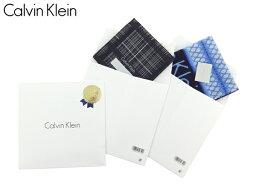 カルバン・クライン カルバンクライン Calvin Klein専用パッケージ 単品ハンカチ同時購入限定 CK000