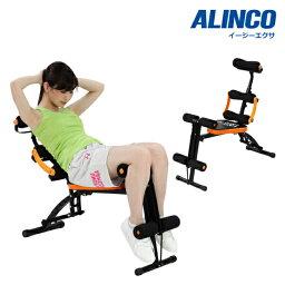 シットアップベンチ アルインコ EXG154 イージーエクサ シットアップベンチ エクササイズ ダイエット/健康 健康器具 肉体改造 筋トレ 同梱不可!