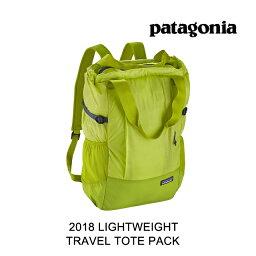 パタゴニア マザーズバッグ 【78時間限定!ポイント最大43倍!1/24 20:00 〜 1/28 1:59迄】 2018 PATAGONIA パタゴニア トートバッグ LIGHTWEIGHT TRAVEL TOTE PACK 22L CELG CELERY GREEN