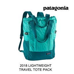 パタゴニア マザーズバッグ 【78時間限定!ポイント最大43倍!1/24 20:00 〜 1/28 1:59迄】 2018 PATAGONIA パタゴニア トートバッグ LIGHTWEIGHT TRAVEL TOTE PACK 22L STRB STRAIT BLUE