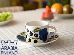 アラビア アラビア パラティッシ ティーカップ&ソーサー0.28L ( 8947 / 8948 ) < イエロー > 【 arabia paratiisi カップ&ソーサー カップ ティーカップ ソーサー 陶器 食器 洋食器 ブランド食器 フィンランド 北欧 おしゃれ お洒落 収納 シンプル アドキッチン 】