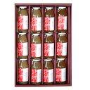 ジュース 【送料無料】【お中元・お歳暮】青森りんごジュース 無添加林檎ジュース ストレート 小瓶 12本セット 国産 アップルジュース100%