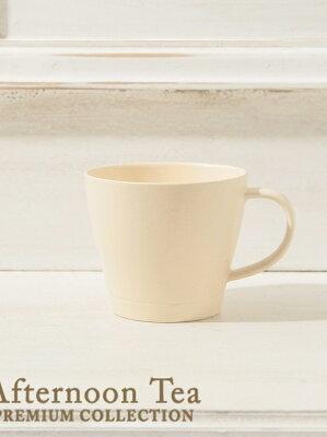 [Rakuten BRAND AVENUE]SAKUZAN/マグカップ 280ml/Afternoon Tea PREMIUM Afternoon Tea アフタヌーンティー・リビング 生活雑貨
