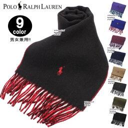 ラルフローレン マフラー(レディース) ポロ ラルフローレン マフラー 6F0345 リバースカラー ポニー刺繍 ウール ポニー マフラー 男女兼用 全9色 POLO RALPH LAUREN ag-741000