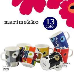 マリメッコ マリメッコ マグカップ 63431 67304 063296 063297 marimekko コップ 花柄 ウニッコ 陶器 食器 UNIKKO MUG CUP 250ml 北欧 お祝い ag-881400