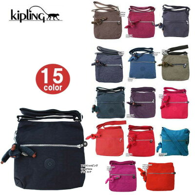 Kipling キプリング バッグ フロントファスナーポケット 前面ロゴプレート K12199 Zamor B ショルダーバッグ ナイロン ag-823500a