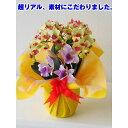 カトレア 造花アーティフィシャル胡蝶蘭ミニグリーンSS&カトレヤ紫アレンジ-高さ35cm×巾25cm造花・光触媒