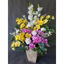 ジンビジューム 造花アーティフィシャル胡蝶蘭 黄、シンビジューム白 アレンジメント AR10高さ100cm×巾70cm造花・光触媒