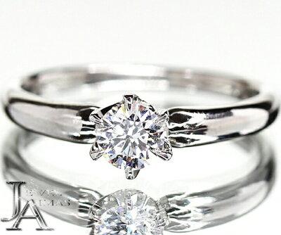 【4℃】ヨンドシー ダイヤモンド 0.318ct VVS-1 エンゲージリング 婚約指輪 ブライダル ソリティアリング 10号 PT950 中央宝石 ZPG 【新品同様】