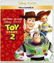 トイストーリー DVD ■ディズニー Blu-ray+DVD【トイ・ストーリー2 MovieNEX】13/11/20発売【楽ギフ_包装選択】【05P03Sep16】