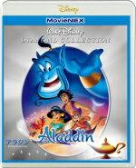 アラジン DVD 10%OFF■ディズニー Blu-ray+DVD【アラジン ダイヤモンド・コレクション MovieNEX】15/10/21発売【楽ギフ_包装選択】