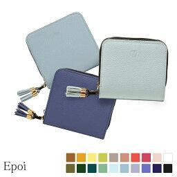 a22b8f898556 epoi 財布 【Epoi】 エポイ Shiki シキ 新色入荷 財布 さいふ サイフ 日本製