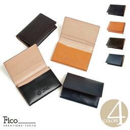 GANZO メンズ 名刺入れ カードケース fico フィーコ Cerato チェラート