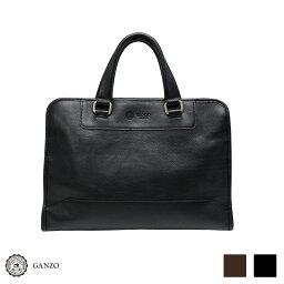 GANZO 【GANZO】 ガンゾ 7QS-H ブリーフケース メンズバッグ