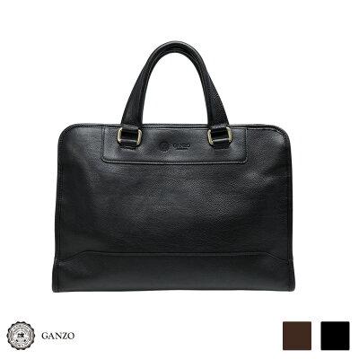 【GANZO】 ガンゾ 7QS-H ブリーフケース メンズバッグ