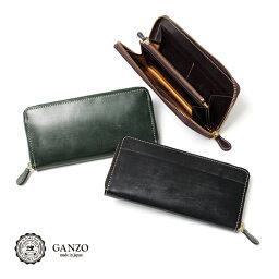 GANZO 財布(メンズ) 【GANZO】 ガンゾ BRIDLE CASUAL ブライドルカジュアル ラウンドファスナー長財布