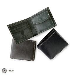 GANZO 【GANZO】 ガンゾ Bridle Casual ブライドルカジュアル 2つ折り財布 財布 日本製 メンズ