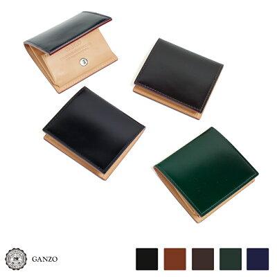 【GANZO】 ガンゾ Cordovan コードバン 小銭入 コインケース BOX小銭入れ 財布 日本製 メンズ 馬革