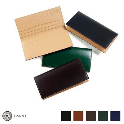 ガンゾ GANZO コードバン Cordovan 財布 日本製 メンズ 長財布 レザー 馬革 ファスナー付き ブラック ダークグリーン ダークブラウン ネイビー