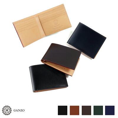【GANZO】 ガンゾ Cordovan コードバン 財布 日本製 メンズ 2つ折り財布 折財布 純札入れ 馬革 レザー ブラック ダークブラウン ダークグリーン ネイビー